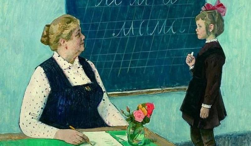 Insegnante Adeguato