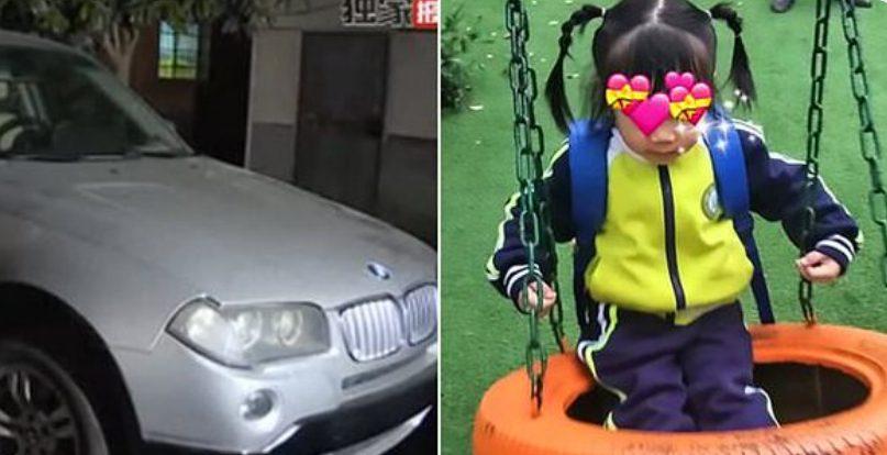 Dimentica La Figlia in Auto