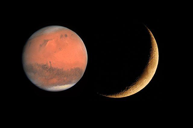 Marte Danza con La Falce di Luna, Ecco Quando Vedere La Cong