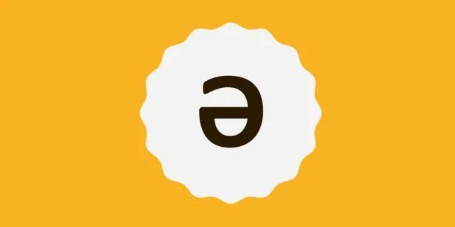 schwa simbolo