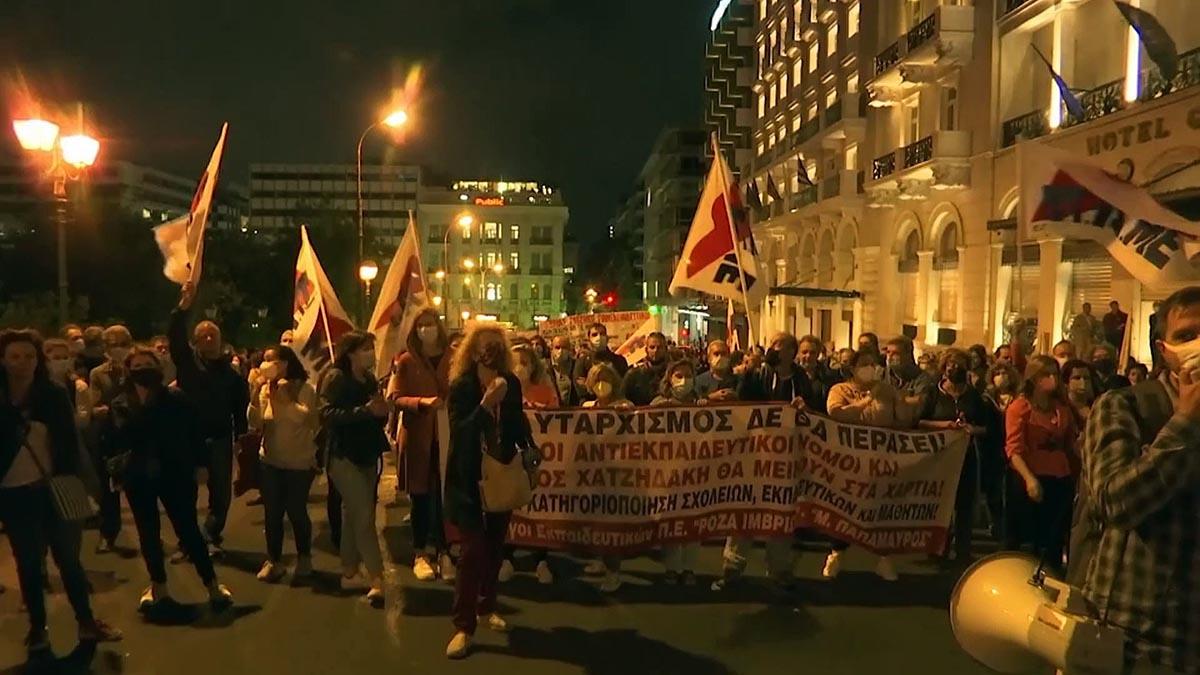 insegnanti grecia piazza